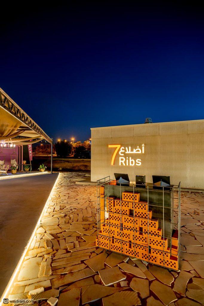 Sahail-7-Ribs-WAJDRAM-Architecture-Photographer-Filmmaker