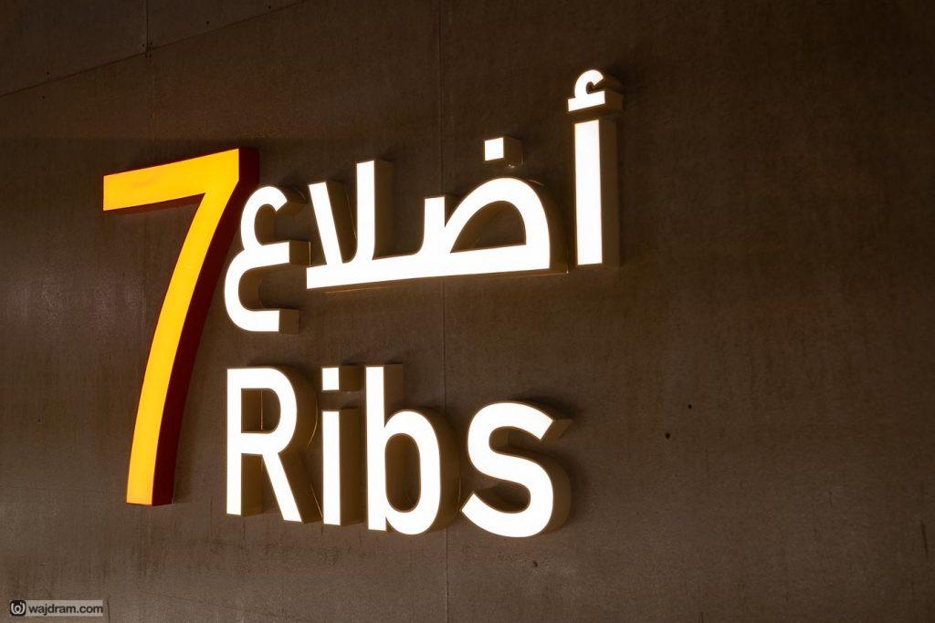 7 اضلاع - صهايل - مصور- صانع افلام - الرياض - السعودية - وجد رمضان