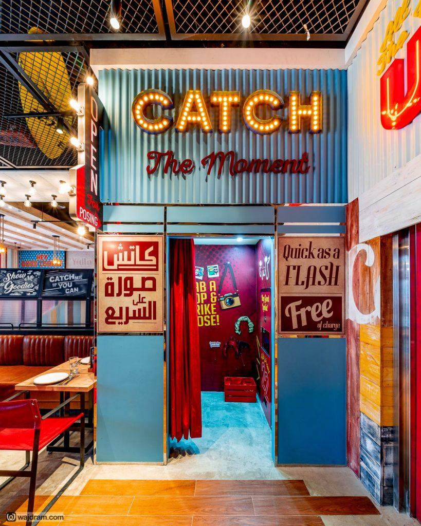 كاتش 22 - ذا زون - مصور - معماري - صانع افلام - الرياض - السعودية - وجد رمضان