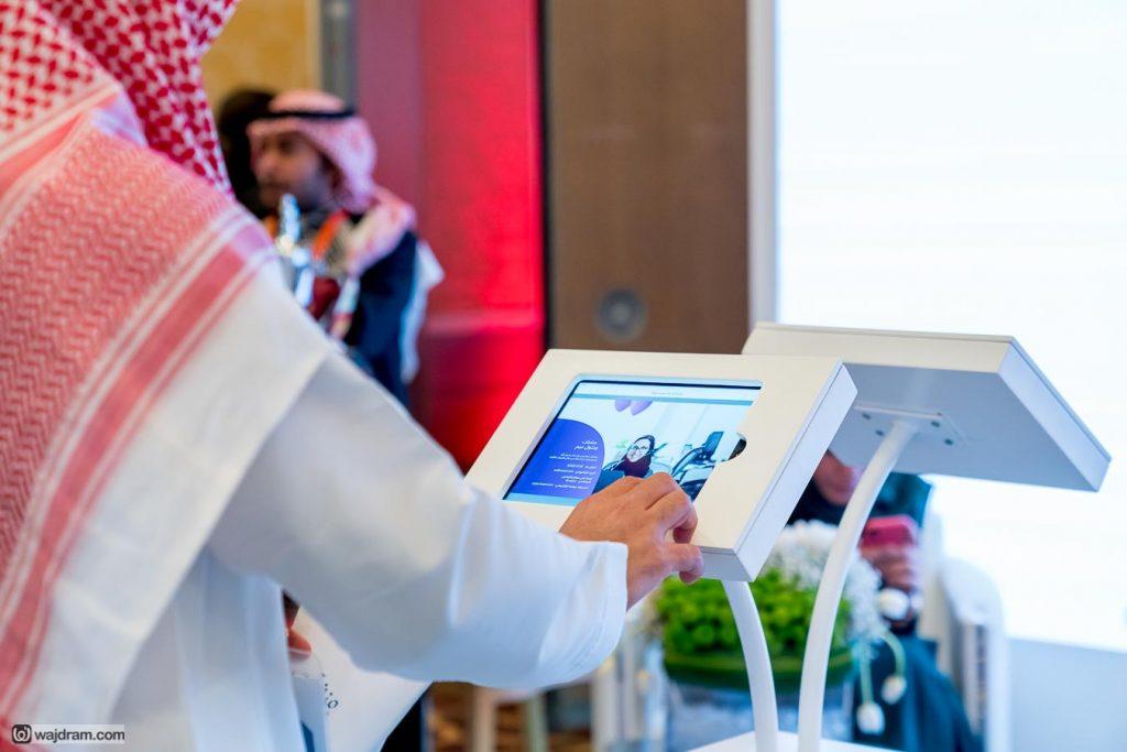 Rama-Concept-GIB-Arabnet-WAJDRAM-Event-Photographer-Filmmaker