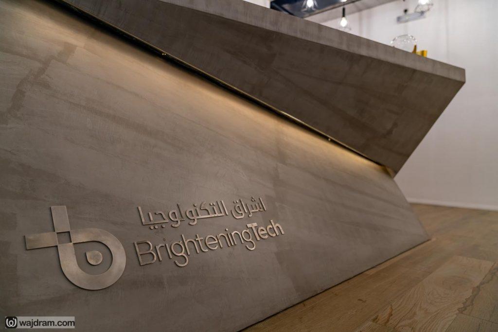 BrighteningTech-WAJDRAM-Architecture-Photographer-Filmmaker