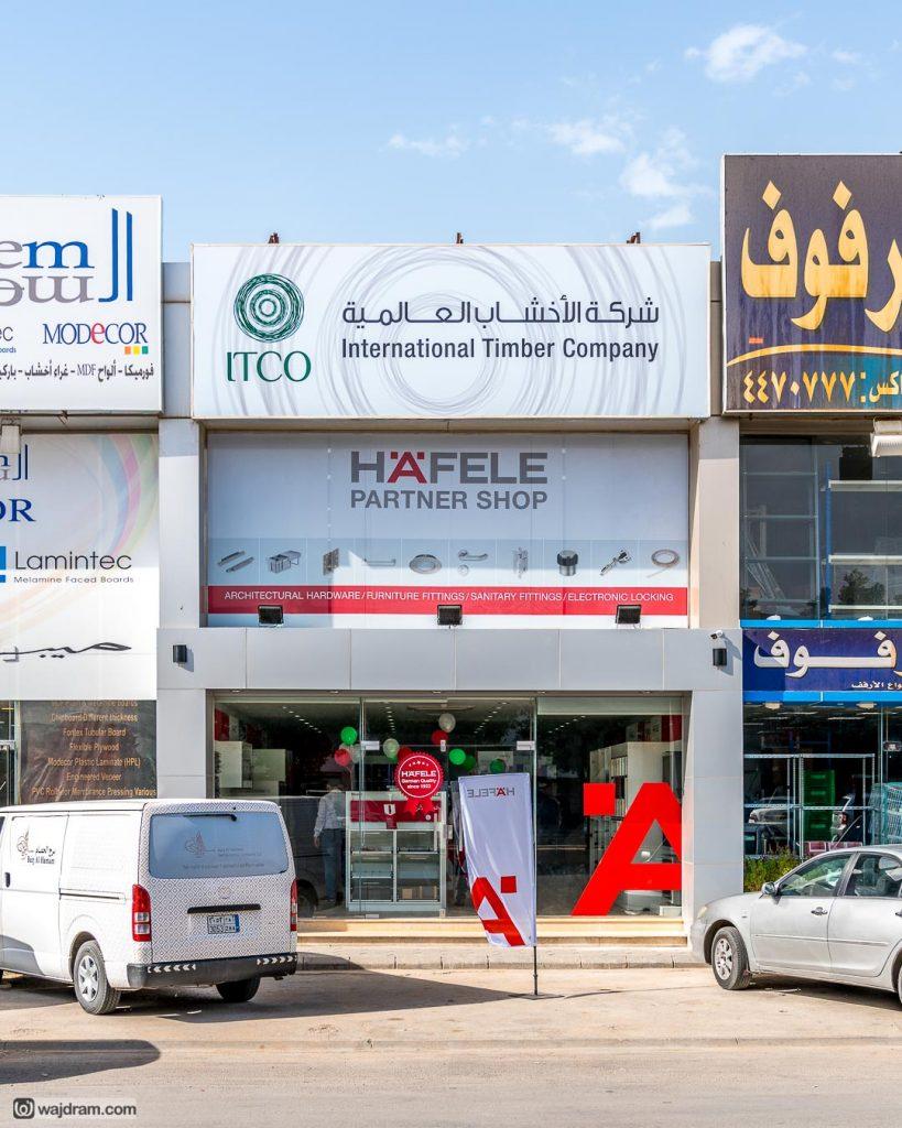 ايتكو - هافيل - مصور - معماري - صانع افلام - الرياض - السعودية - وجد رمضان