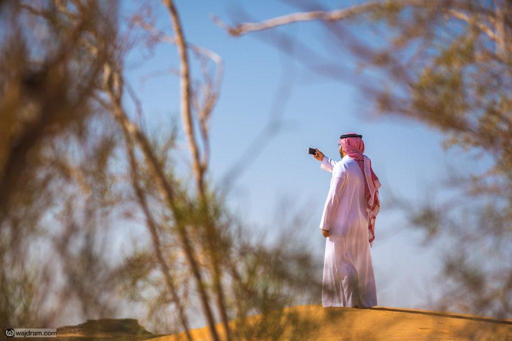 STC-Unveil-Saudi-WAJDRAM-City-Lifestyle-Photographer-Filmmaker