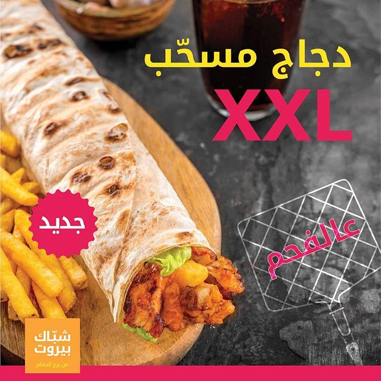 شباك بيروت - قائمة الطعام - مصور - أطعمة - صانع افلام - الرياض - السعودية - وجد رمضان
