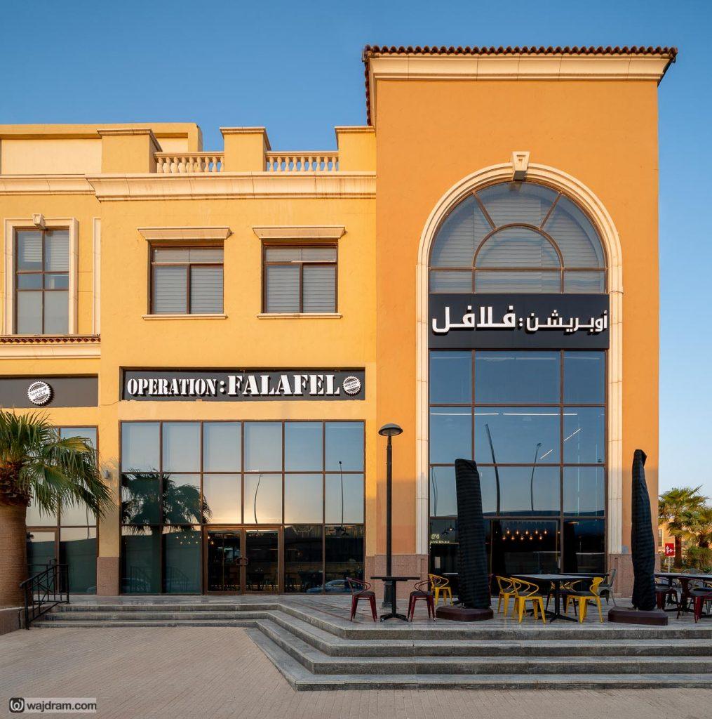 اوبريشن فلافل - مصور- صانع افلام - الرياض - السعودية - وجد رمضان