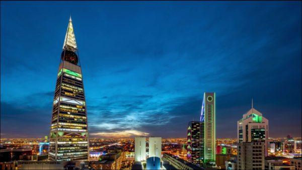 Saudi Arabia Video - Riyadh Sunset - AlFaisaliah